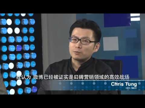 "SN Mobile Media臻昇移動傳媒_""Working With WeChat"" 微信力量"