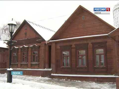 В Пензе по заказу телеканала «Культура» снимают фильм о Василии Ключевском