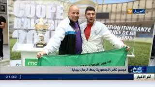 مجسم كأس الجمهورية يحط الرحال ببجاية