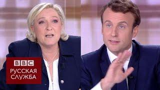 Дебаты Ле Пен и Макрона  обмен нападками и обвинениями