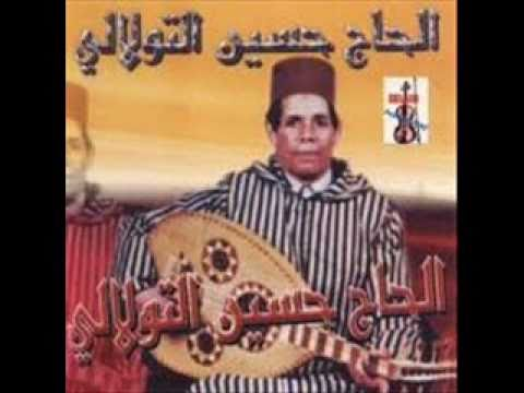 lhoussin toulali mp3