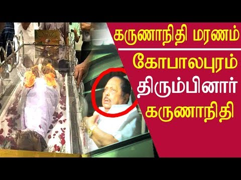 """rip kalaignar karunanidhi rip  karunanidhi passed away today Karunanidhi body leaves kauvery hospital to gopalapuram house tamil news  #ripkalaignar, #karunanidhirip,    Former Tamil Nadu chief minister and DMK patriarch M Karunanidhi passed away after battling illness at the Kauvery hospital in Chennai on Tuesday. """"With deep anguish, we announce the demise of our beloved Kalaignar Dr M Karunanidhi on 07.08.2018 at 06.10 pm. Despite the possible efforts by our team of doctors and nurses to resuscitate him, he failed to respond,"""" the hospital said in its medical bulletin. At around 9 pm Karunanidhi body left kauvery hospital to gopalapuram Karunanidhi's body will be kept at his Gopalapuram residence till 1 am before taken to Rajaji Hall via the CIT Colony Residence of his daughter Kanimozhi. Prime Minister Narendra Modi, Rahul Gandhi, Mamta Banerjee, K Chandrashekar Rao and Pinarayi Vijayan are among the leaders to pay respects tomorrow. rip kalaignar, karunanidhi rip, karunanidhi passed away today, kalaignar whatsapp status, kalaignar status, kalaignar death status, karunanidhi passed away, kalaingar status, kalaignar karunanidhi status,en uyirinum melana,    More tamil news tamil news today latest tamil news kollywood news kollywood tamil news Please Subscribe to red pix 24x7 https://goo.gl/bzRyDm  #tamilnewslive sun tv news sun news live sun news karunanidhi health"""
