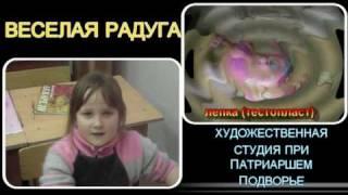 Детское ИЗО