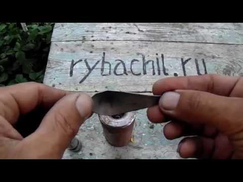 Блесна колебалка на щуку своими руками с помощью выколотки на трубе,видео rybachil.ru