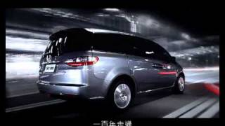 Luxgen Luxgen7 mpv(taiwan,2)
