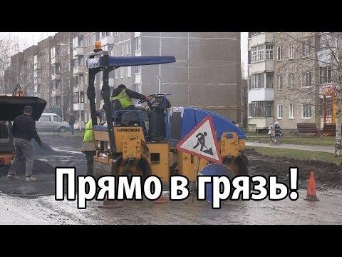 """Дорожный """"ремонт"""" в Нижней Салде"""