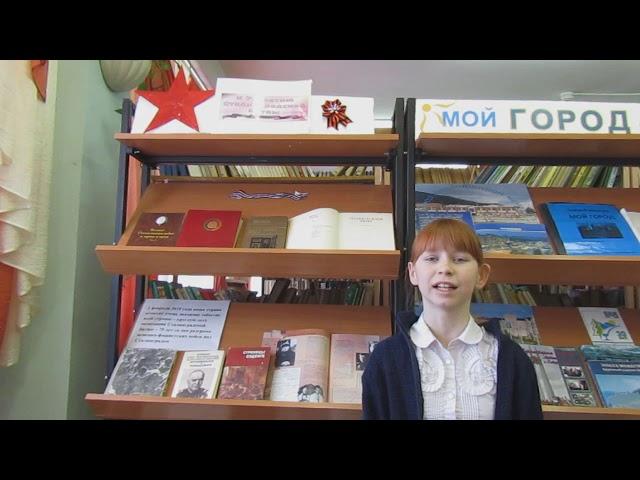 Изображение предпросмотра прочтения – КсенияГофман читает произведение «Моя медаль» (Берггольц Ольга)