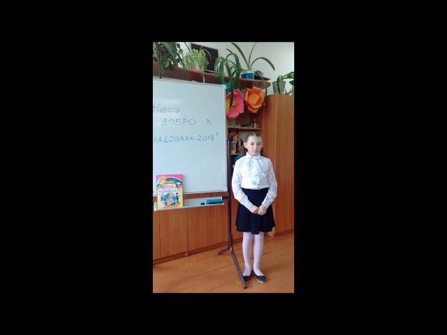 Изображение предпросмотра прочтения – МаргаритаКожевникова читает произведение «Я сама» О.В.Фокиной
