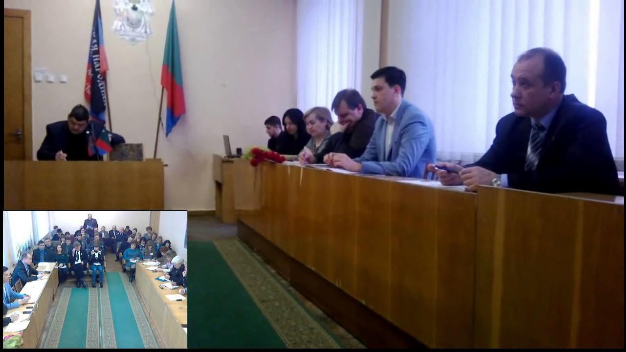 Аппаратное совещание в администрации города Горловка 17.01.2017