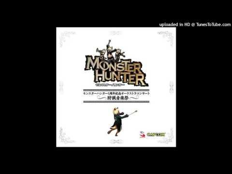 [英雄の証] - モンスターハンター5周年記念オーケストラコンサート ~狩猟