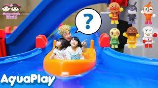 水遊びごっこ アンパンマン アクアプレイ ままごと Aqua Play Water Toy | Hane&Mari'sWorld