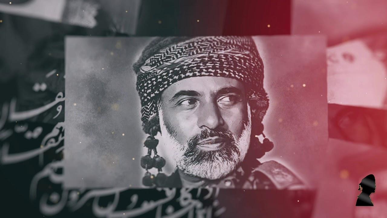 وداعاً أبي..  إلى جنات الخلد.. السلطان قابوس  #السلطان_قابوس