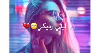 ضايع طريقي مع الكلمات ✨/محمد الشحي ✨