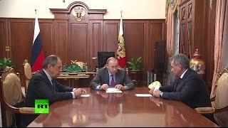 Встреча Владимира Путина с Сергеем Лавровым и Сергеем Шойгу по сирийскому вопросу