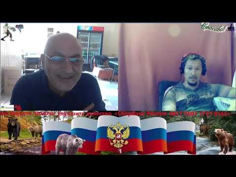 Якутия, Армения и захват России. Чат рулетка