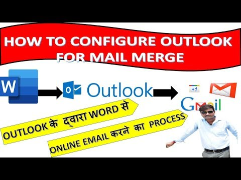 ONLINE MAIL MERGE WITH OUTLOOK COMPLETE PROCESS|WORD 2016 IN HINDI