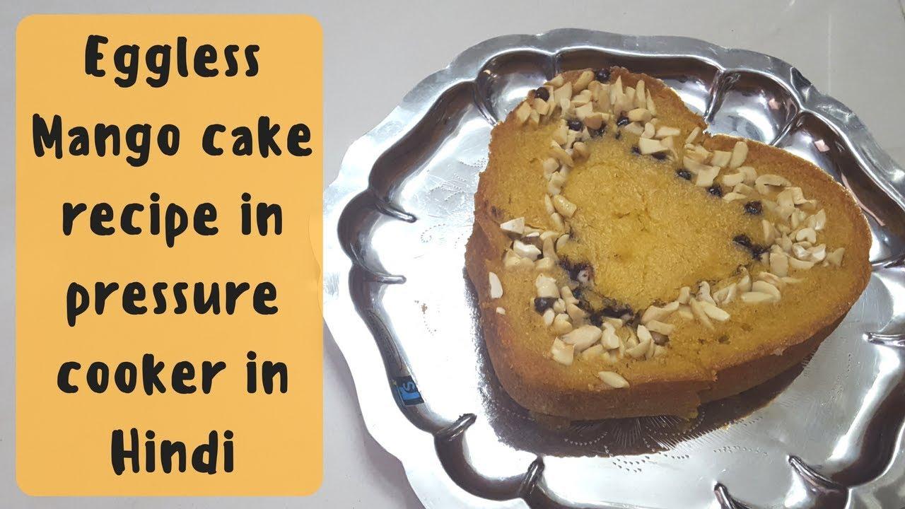 Cooker Cake Recipe In Marathi