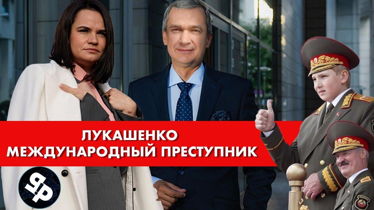 СРОЧНО Тихановская и Латушко сделали заявление