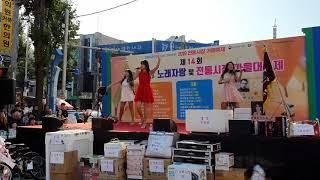 전자현악과 보컬.신거북시장축제