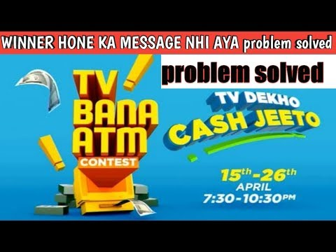 Repeat Sony sab TV bana atm contest all problem solved