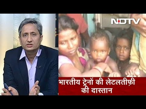 Prime Time with Ravish, May 29, 2018 | How Train Delays Affect The Poor Travelling In General Bogeys