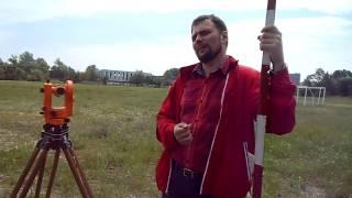 Геодезическая практика: теодолитная съёмка, угловые измерения. 14.06.16