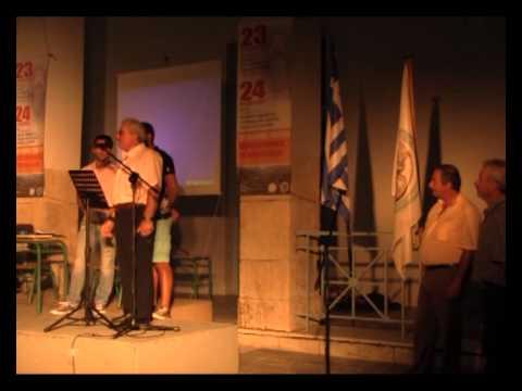 International scientific meeting - Day 2 - Karistos