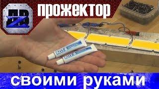 видео Установка светодиодной балки на внедорожник