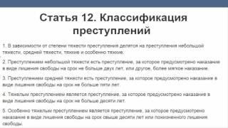 видео Статья 12. Собрание кредиторов