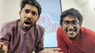 Pythagoras Rap, Math Tricks & Newton's Law Song   The MAGIC of Chamok Hasan