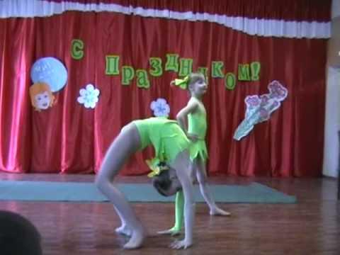 танец веселых гимнасток