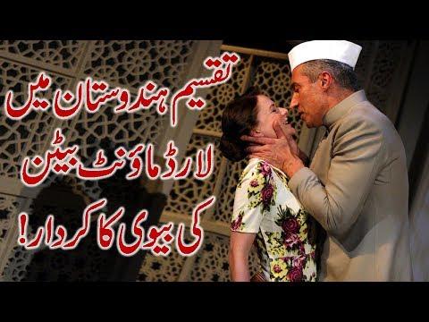The Nehru and Edwina Mountbatten romance. Hindi & Urdu