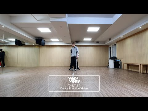 VERIVERY - 'G.B.T.B.' Dance Practice Video