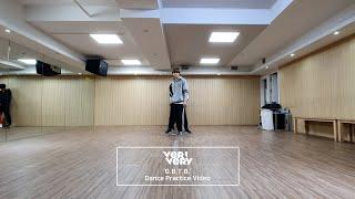 VERIVERY - 'G.B.T.B.' Dance Practice Video