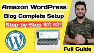 Step by Step Amazon Wordpress Blog Setup for Beginner on Hostinger Hosting