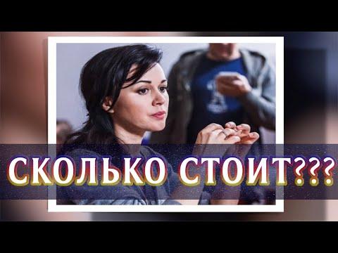 Анастасия Заворотнюк последние новости - сколько стоит лечение актрисы в больнице