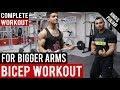 Complete BICEP workout for Bigger ARMS! BBRT #14 (Hindi / Punjabi)