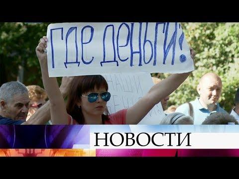 В Пензенской области арестованы организаторы крупной финансовой пирамиды.