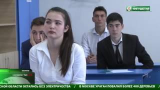 Ингушские выпускники проверили себя на знание информатики и географии.