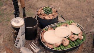 pig ㅣ 돼지막창 ㅣ 막창 ㅣ 캠핑 ㅣ 캠핑요리 ㅣ …