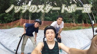 大分県日田市のSkateboards ProShop Tre°sbが送るBLOGならぬVLOG(video-...