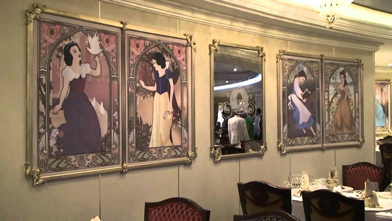Royal Palace Restaurant Disney Dream 1 20 11 Disney