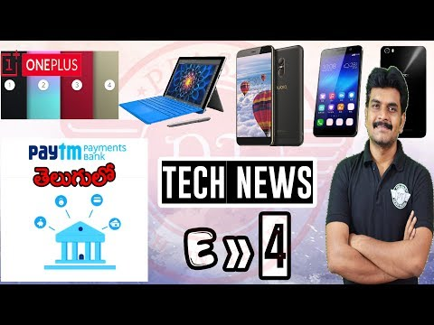 tech news # 4 paytm bank, redmi4 record sale, oneplus5 colours, Nubia n1 lite etc