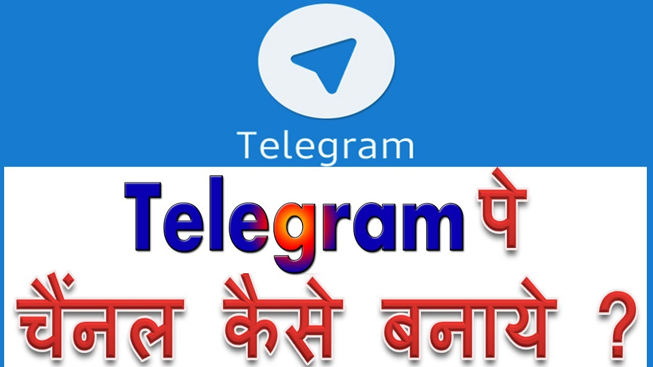 Rating: bollywood telegram channel