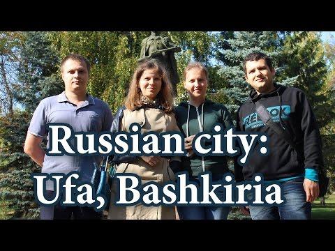 Russian cities: Ufa, Bashkortostan, Уфа, Башкортостан + marathon, уфимский марафон