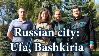 Russian cities: Ufa, Bashkortostan, Уфа, Башкортостан + marathon, уфимский марафон(In this video I will tell you about another Russian city - Ufa, which is situated in the Bashkortostan republic within Russia. I will also talk about the Ufa marathon, ..., 2015-10-05T19:53:02.000Z)