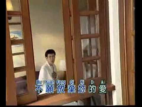 李茂山 - Li Mao Shan - Chi Lai Di Ai - The Late Love