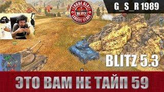 WoT Blitz - Самый спорный премиум танк M4a1 Revalorise- World Of Tanks Blitz (WoTB)