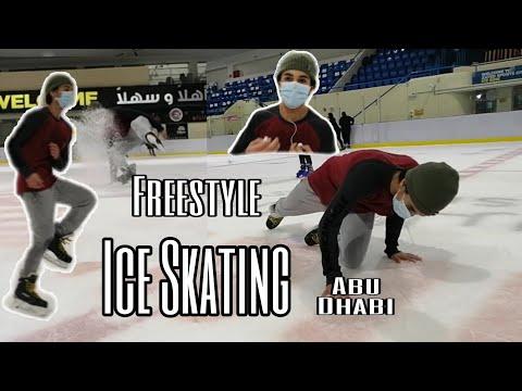 Freestyle Ice Skating | Abu Dhabi Ice Breaker | Zayed Sports City | Ice Rink | UAE