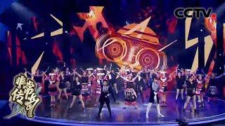 《非常传奇》 20201230| CCTV中文国际 - YouTube